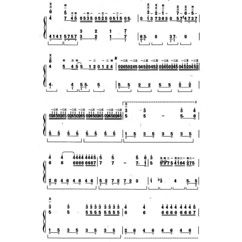 快乐简谱钢琴2高清实拍图