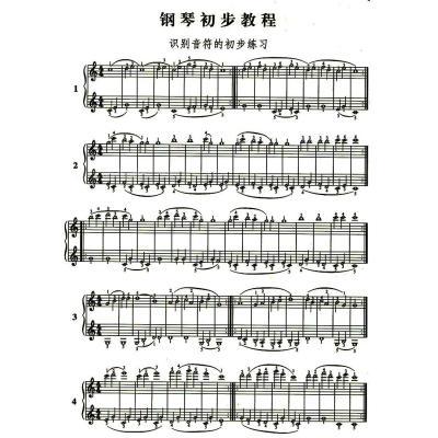 乐谱 曲谱 400_400