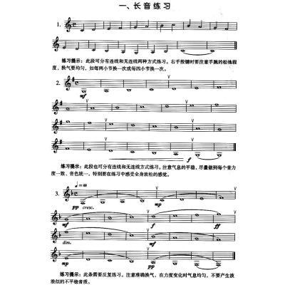 不说再见的单簧管谱子 名曲