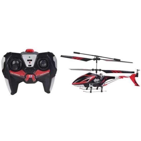 奥迪双钻数码陀螺仪金属直升飞机(红色)858120