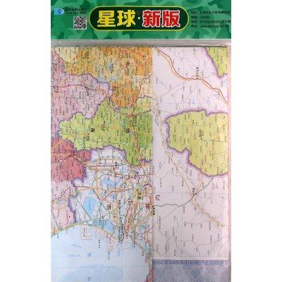 中华人民共国-河北省地图(硬皮)