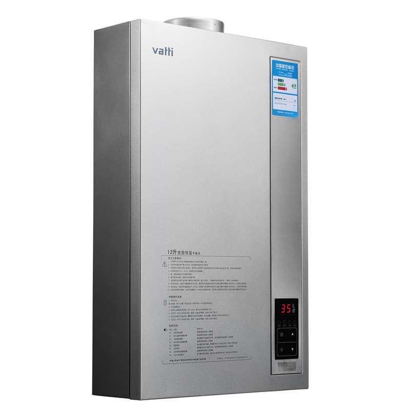 华帝燃气热水器jsg23-g12hwa图片