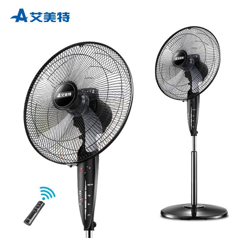 艾美特(Airmate) 电风扇 FSW50R-5 家用静音 遥控版 落地扇