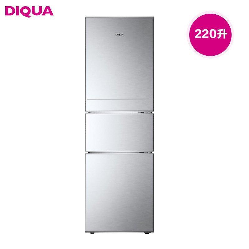 帝度(DIQUA))BCD-220T 220升三门冰箱(亮银横纹)