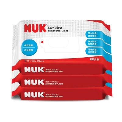 NUK湿纸巾80片×3包