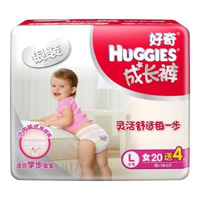 好奇 银装 女宝宝成长裤 L20+4片