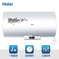 海尔(Haier)电热水器 ES80H-D3(E) 储水式热水器 80L