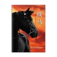 战马2012版【报价大全,价格,商铺】-苏宁易购开放平台图片