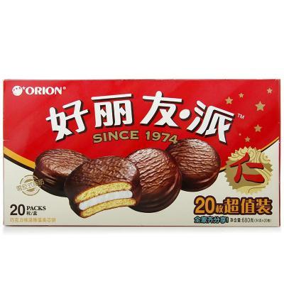 Orion 好丽友 巧克力派 20枚 680g