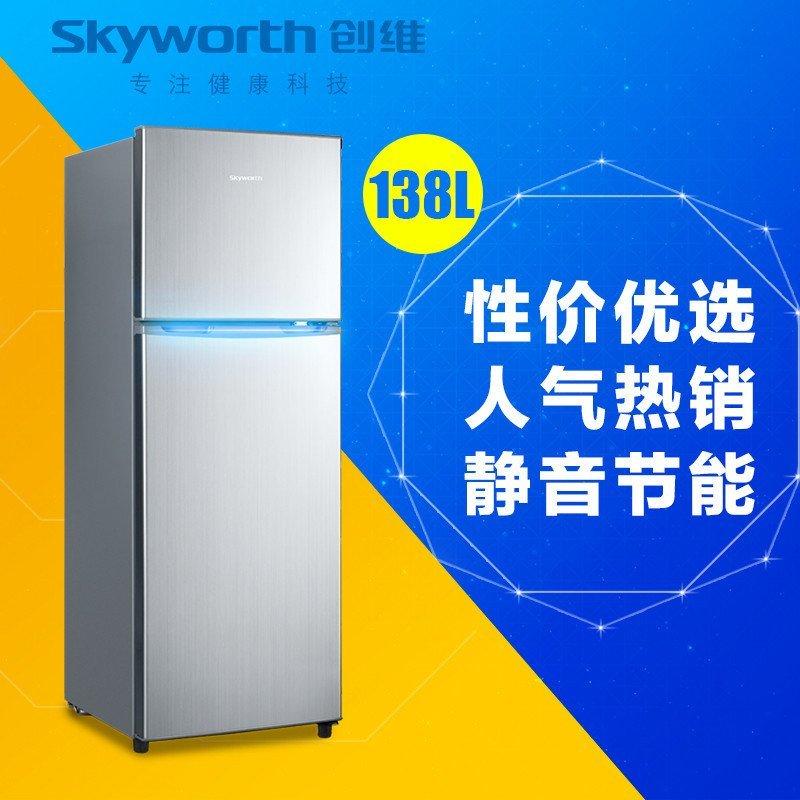创维冰箱BCD-138H 银
