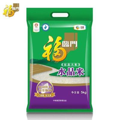【苏宁易购超市】福临门水晶米5kg/袋