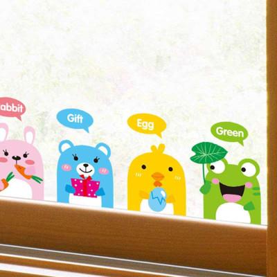 马桶贴车贴墙壁贴纸 可爱卡通动物萌宠儿童房墙贴画