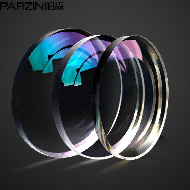帕森1.56非球面镜片 加硬绿膜防辐射镜片 近视眼镜眼镜片 2片