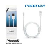 品勝 蘋果數據線Apple Lightning1000mm(蘋果5/5s/6/6plus/ipad air1/2通用)