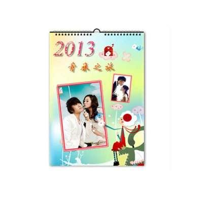 2015年单月卡通日历