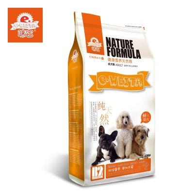 EITA)手工宠物】e-WEITA味它犬宝宝鲜汁醇肉钩视频主粮教程鞋主食图片