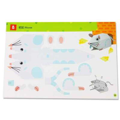 夏乐 立体手工折纸书儿童手工制作宝宝剪纸书大全书幼儿园diy叠纸 xl