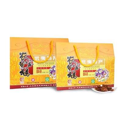 武夷特产岚谷熏鹅 煌额娘武夷山农家鹅 馈赠亲友熟食礼盒装 500g
