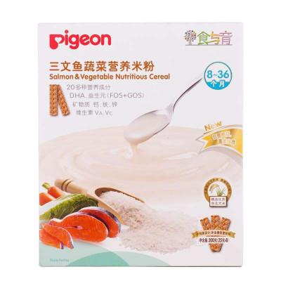 贝亲(Pigeon)三文鱼蔬菜营养粉200g