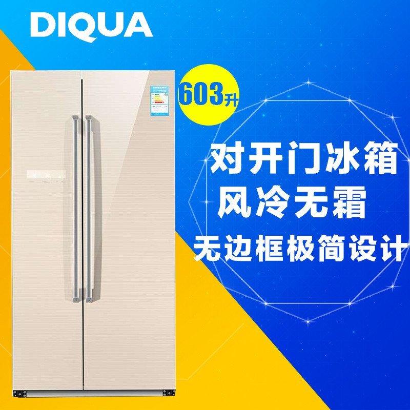 帝度(DIQUA) 冰箱BCD-603WDG 603升对开门风冷冰箱(瑞丝金)