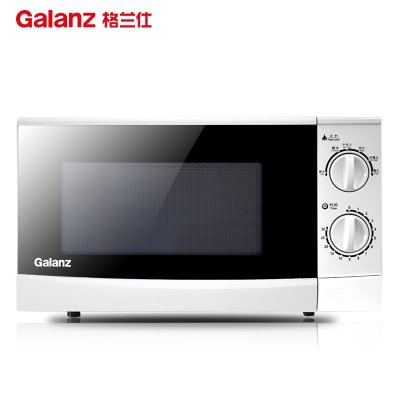 格兰仕 GALANZ  微波炉 P70D20P-N9(WO)  20L 260元
