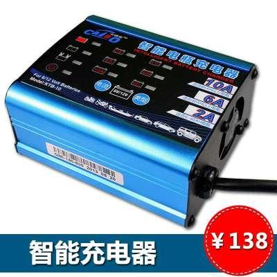 卡途宝12v汽车电瓶充电器车载蓄电池充电器 摩托车电池充电器 智能