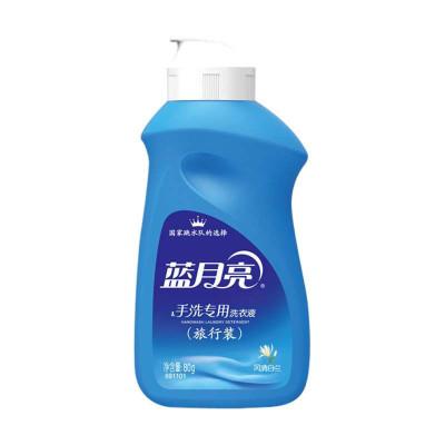 蓝月亮 手洗洗衣液 旅行装 80g