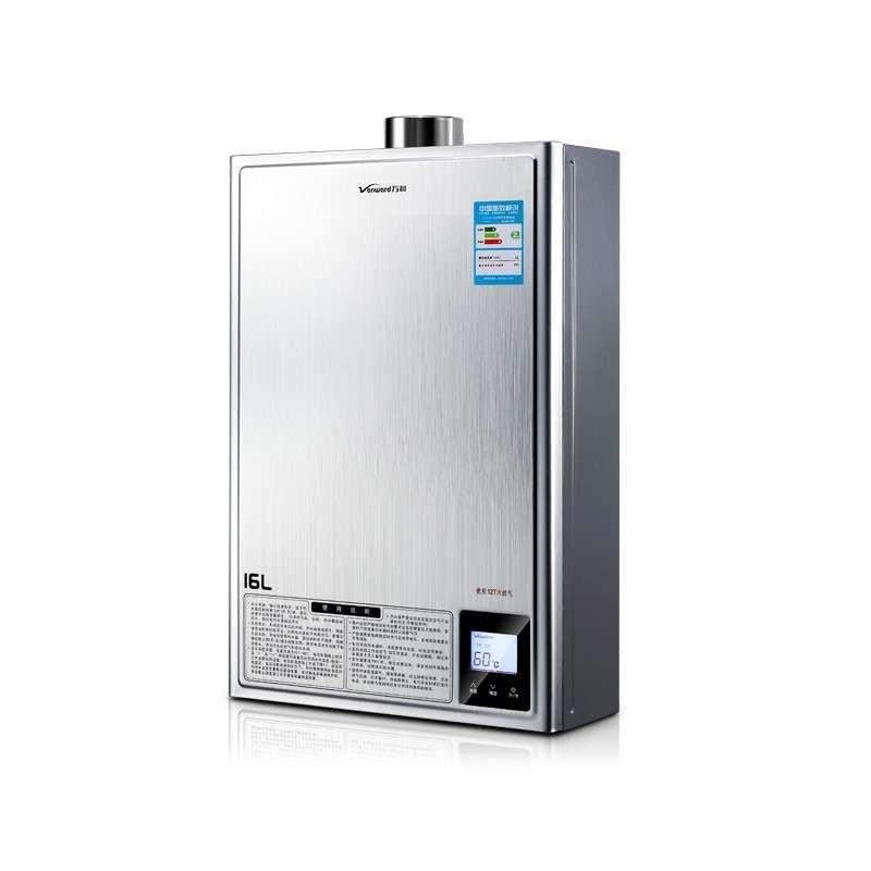 万和(vanward)燃气热水器 jsq32-16p5 天然气热水器 16l/min图片