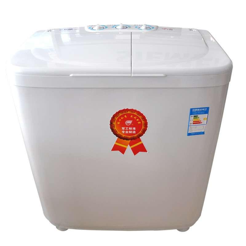 长风xpb72-28bs 7.2公斤 双缸洗衣机