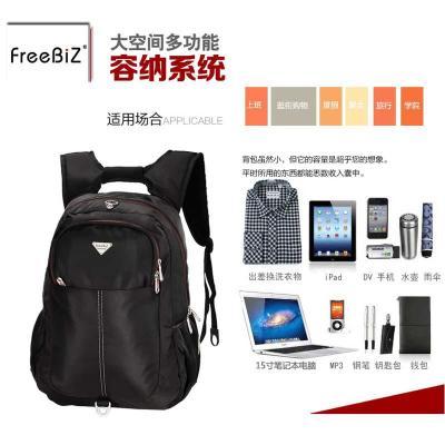 freebiz双肩包男女士商务休闲电脑背包旅行韩版潮学院风学生书包 黑色