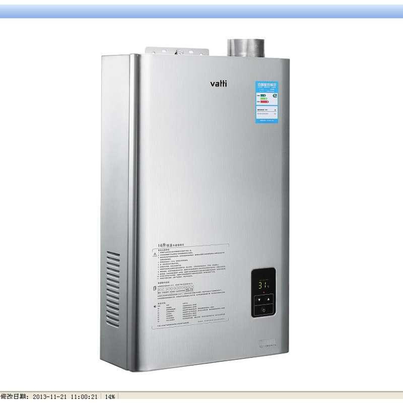 华帝家用燃气冷凝热水器jsq26-q16l1w图片