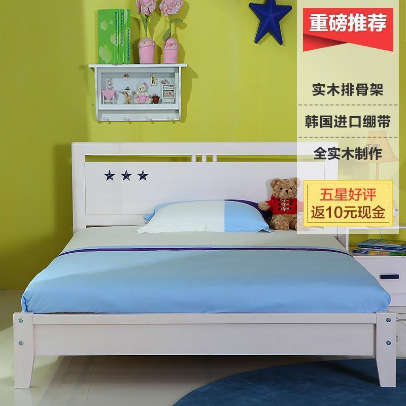 双虎家私 儿童两件套 实木床 床头柜 儿童卧室家具套装组合t011 如图