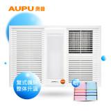 奧普(AUPU)QDP1020C(珍珠白) 風暖型 純平浴霸 適配所有吊頂