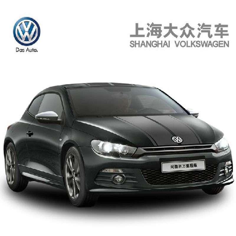 svw 上海大众汽车 尚酷 汽车 订金支付 新车订金 整车订金 购车订金