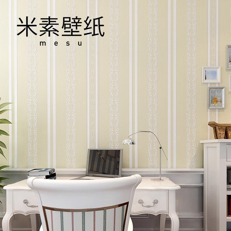 【米素墙纸/墙布】米素无纺布墙纸 客厅卧室背景墙