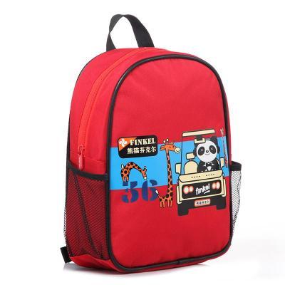 学龄前儿童背包