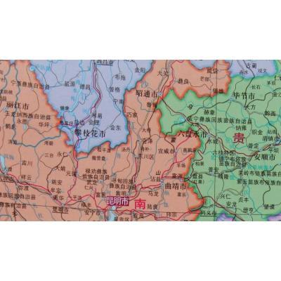 中国地图挂图 2014最新 最新标注了三沙市 防水地图 1