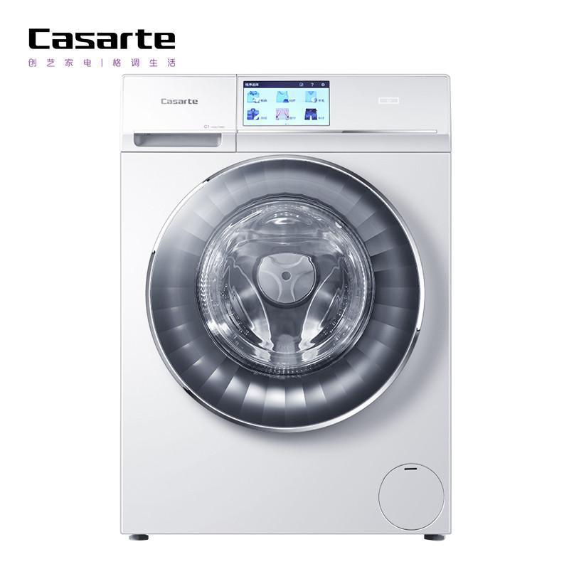 卡萨帝(CASARTE) C1 HDU75W3 7.5公斤 洗干一体机
