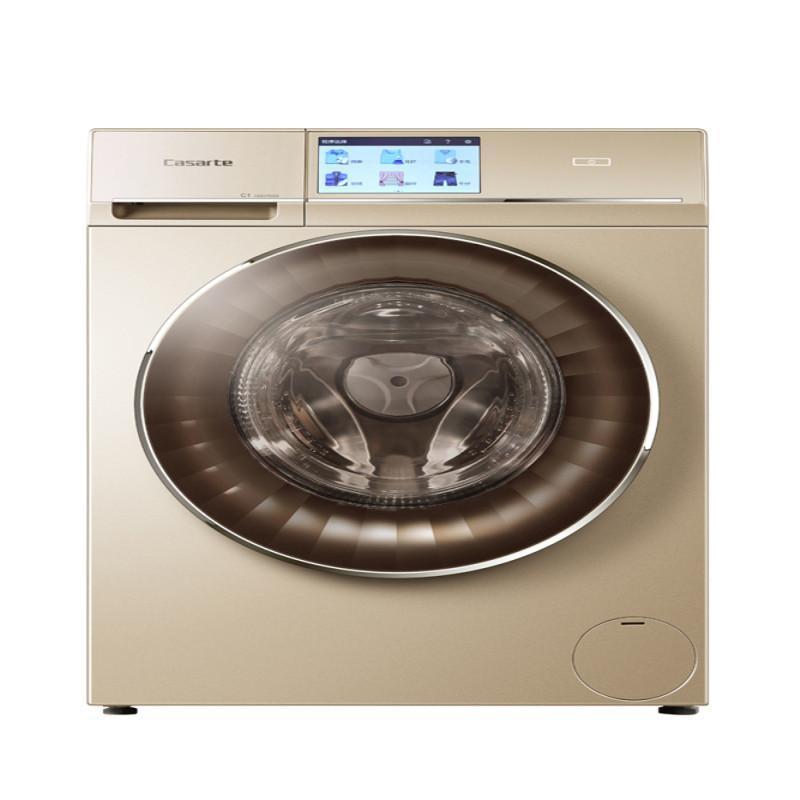 卡萨帝(CASARTE) C1 D75G3 7.5公斤 滚筒洗衣机