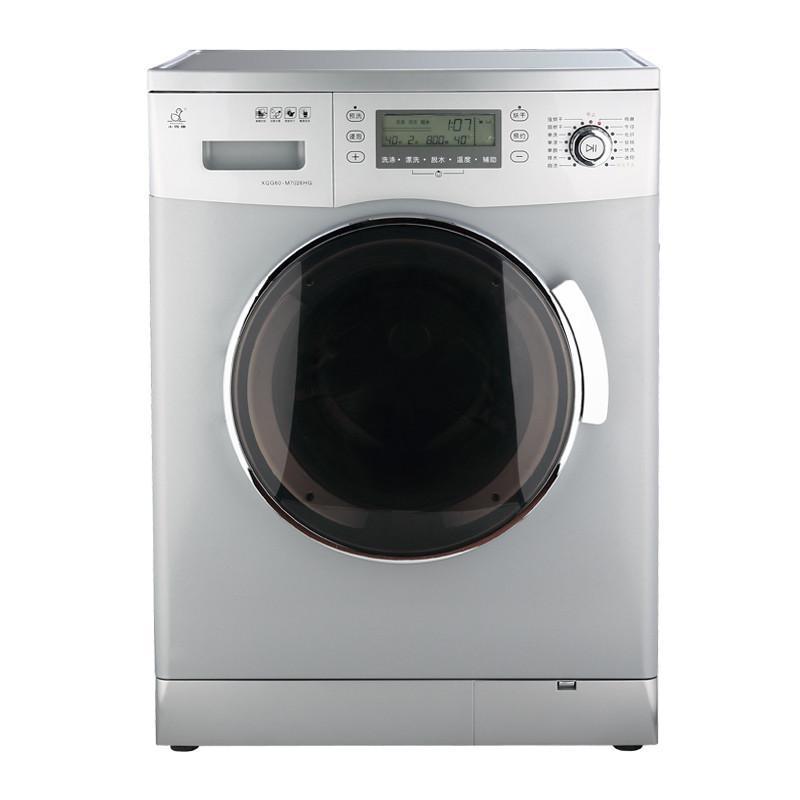 小鸭 XQG55-M7026HG 5.5公斤 滚筒洗衣机