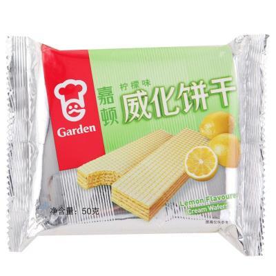 【嘉顿饼干 】嘉顿 威化饼干(柠檬味)50g/袋【价格