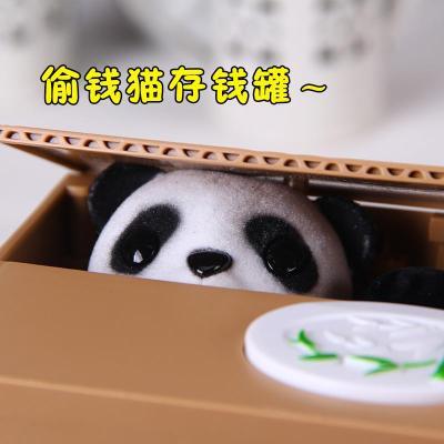 偷钱猫储钱罐 可爱创意礼品熊猫存钱罐