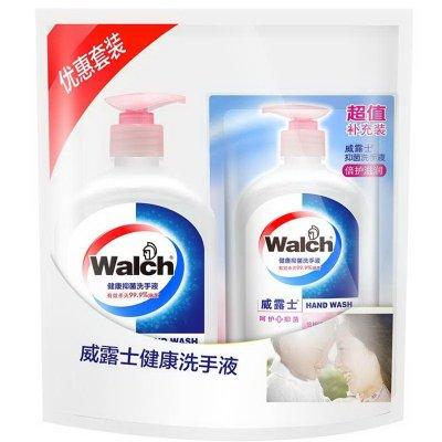 walch 威露士 健康抑菌洗手液(倍护滋润) 525ml+袋装250ml 9.9元