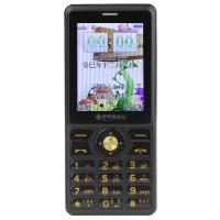 美菱ML518 老人老年手机 GSM双卡双待 黑色