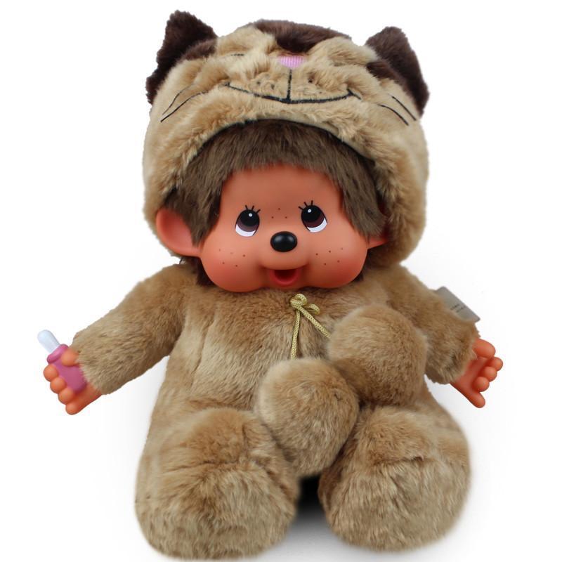 蒙奇奇(mengqiqi)50cm发财猫 毛绒玩具公仔 可爱压床娃娃送朋友礼物