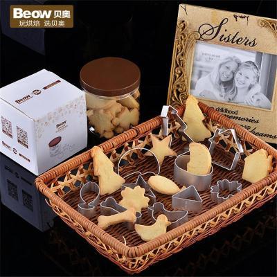 beow/贝奥饼干模具烘焙模具可爱动物卡通造型食品级