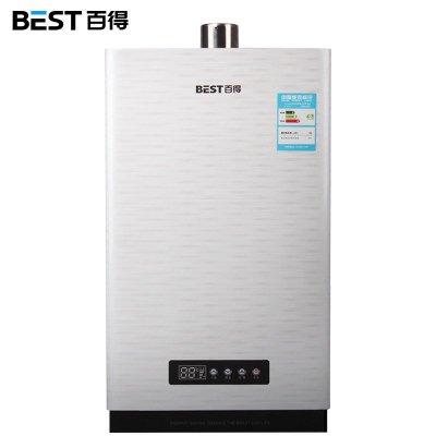 智能燃气强排式恒温 天然气液化气热水器全国联保