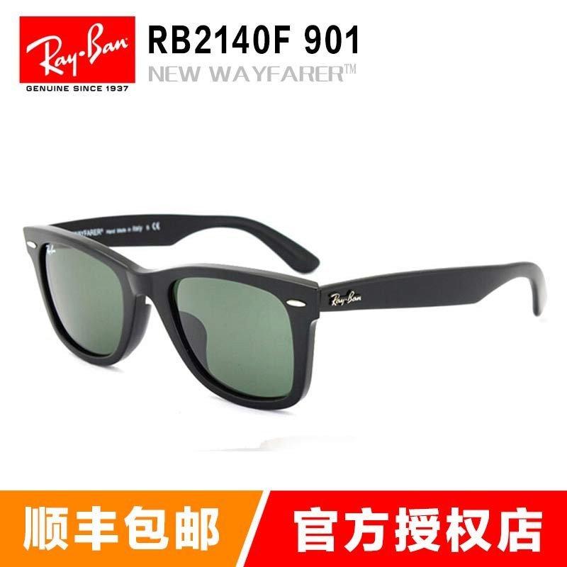 ray ban wayfarer rb2140  ray-ban