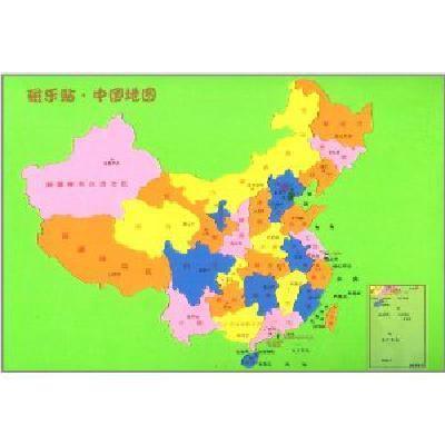 【00BZ】磁乐贴.中国地图-中国政区图-3岁以上\/唐建军【价格 图片 品牌 报价】-苏宁易购