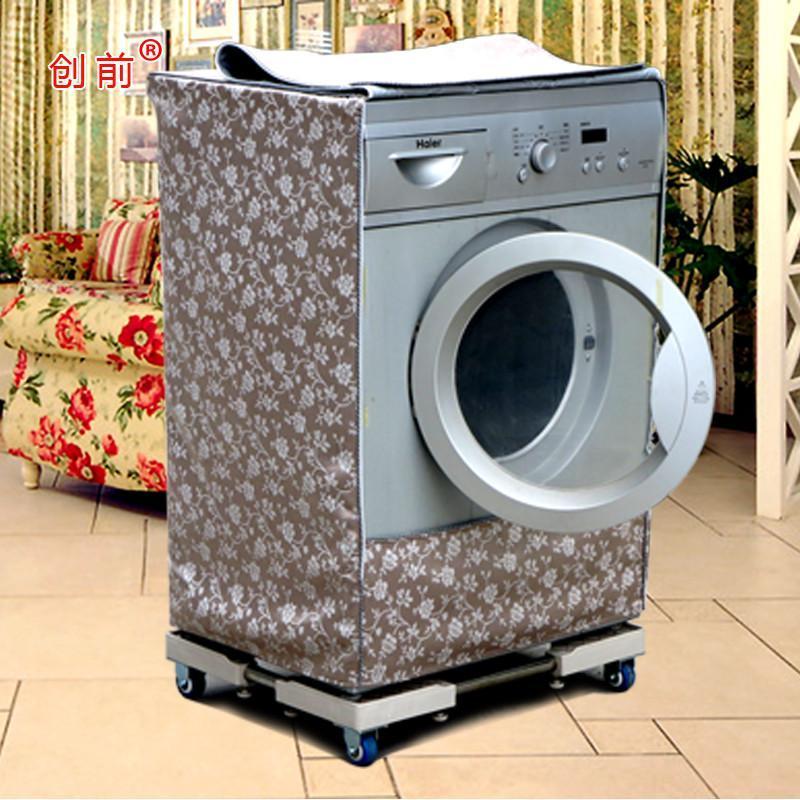 滚筒洗衣机罩 西门子海尔小天鹅洗衣机专用防水防晒